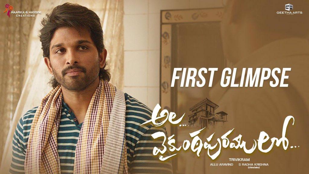Allu Arjun Ala Vaikunthapuramulo First Glimpse Review