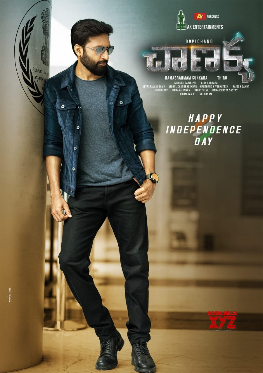 Gopichand's Chanakya Independence Day Poster