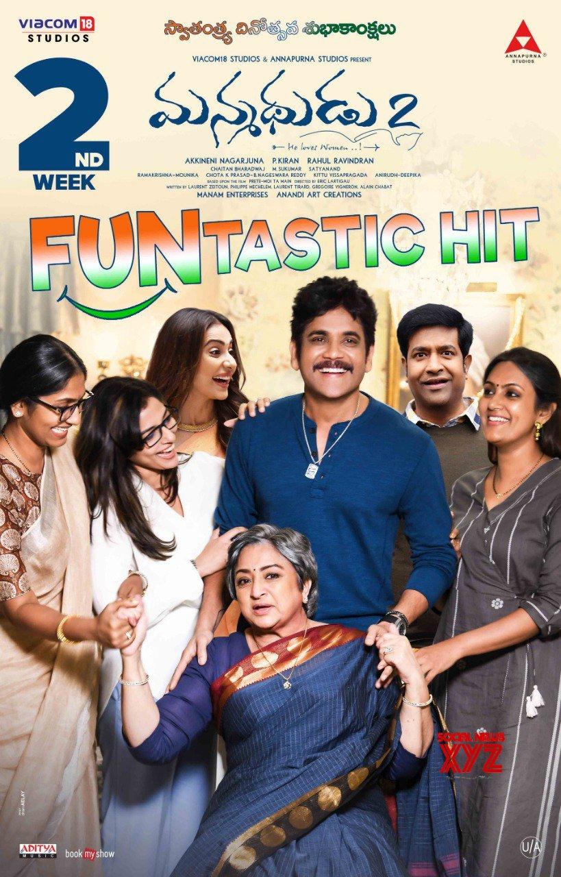 Manmadhudu 2 Movie Independence Day Poster