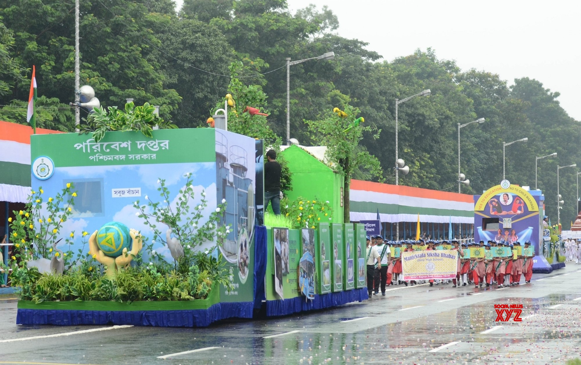 Kolkata: 73rd Independence Day celebrations at Red Road #Gallery
