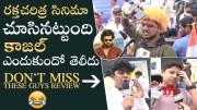 Ranarangam Movie Genuine Public Talk  [HD] (Video)