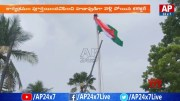 Negligence Takes Place In Nirmal District Independence Day Celebrations  [HD] (Video)