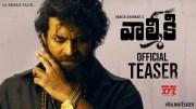 Valmiki Teaser [HD]   Varun Tej   Harish Shankar   Mickey J Meyer   14 Reels Plus (Video)