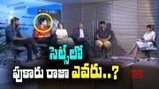 Anchor Questionnaire To Evaru Movie Team  [HD] (Video)