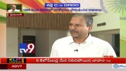 Independence Day Special : DRDO director Raja babu Exclusive interview - TV9 [HD] (Video)