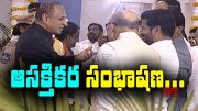 Funny Conversation Between Governor Narasimhan And Revanth Reddy @ AT HOME  [HD] (Video)