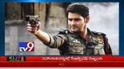 Sarileru Neekevvaru title song is Mahesh Babu's Independence Day gift to fans - TV9 [HD] (Video)