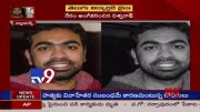 Indian student gets a year in jail in US for damaging college computers - TV9 [HD] (Video)