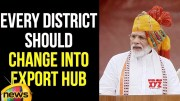 PM Narendra Modi Says Every District Should Change Into Export Hub  [HD] (Video)
