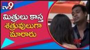 Rahul inside game plan on Sreemukhi in Bigg Boss 3 Telugu - TV9 [HD] (Video)