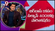 Is Salman Khan charging a whopping Rs 400 crore for hosting the show - TV9 [HD] (Video)