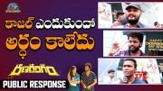 Ranarangam Public Response  [HD] (Video)