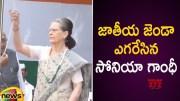 Congress President Sonia Gandhi Hoists Indian National Flag  [HD] (Video)