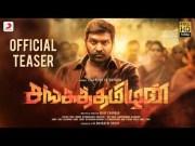 Sangathamizhan Official Teaser [HD] | Vijay Sethupathi, Raashi Khanna | Vivek-Mervin | Vijay Chandar (Video)