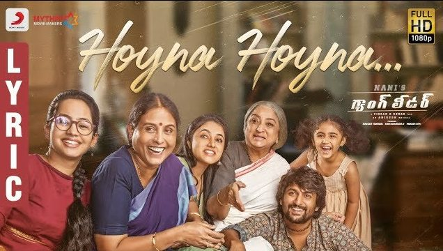 Nani's Gang Leader Movie Second Song Hoyna Hoyna Released