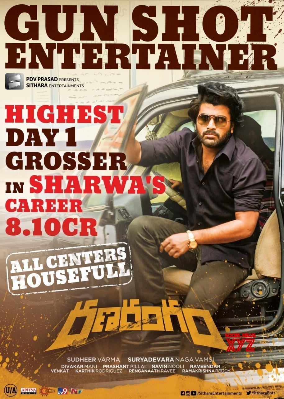Sharwanand's Career Best Opening Day Gross For Ranarangam