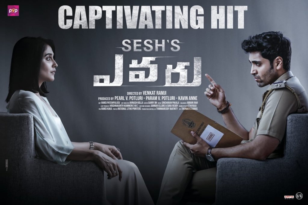 Evaru First Day Collections Report