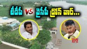 High Tension At TDP Chief Chandrababu Residence  [HD] (Video)