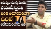 Adivi Sesh Superb Words About Anushka Shetty  [HD] (Video)