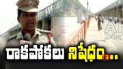 No Allow For Four Wheelers At Prakasam Barrage  [HD] (Video)
