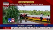 Heavy Rains : Puligadda Aqueduct bridge in danger zone - TV9 [HD] (Video)