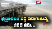 Flood Water Level Rise at Dowleswaram Barrage  [HD] (Video)