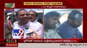 Two men nabbed for flying drone over Chandrababu's residence - TV9 [HD] (Video)
