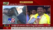 TDP leaders catch drone operators handover to police - TV9 [HD] (Video)
