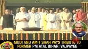 PM Modi & Amit Shah Pays Tribute To Former PM Atal Bihari Vajpayee  [HD] (Video)