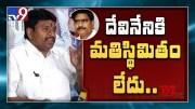 YCP Vellampalli Srinivas comments on Devineni Uma over Drone camera - TV9 [HD] (Video)