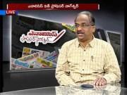 Prof K Nageshwar: Is Jagan not accountable to media, Oppn? [HD] (Video)