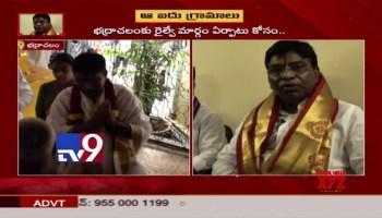 KCR plans will be successful : Nama Nageswara Rao - TV9 [HD