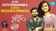 Neekosam Actors Ajith Radharam & Deekshita Parvathi Exclusive Interview  [HD] (Video)