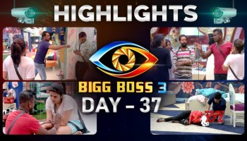Bigg Boss Telugu Season 3: Day 40 Highlights [HD] (Video