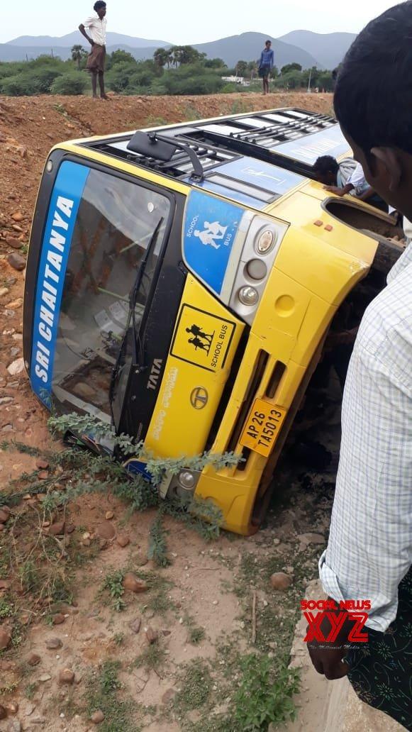 Nellore: School bus skids off bridge in Andhra Pradesh