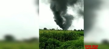 Dhule: A massive blast took place at a chemical factory in Maharashtra's Dhule district, on Aug 31, 2019. At least 10 persons are reported killed and over 40 others injured. (Photo: IANS)