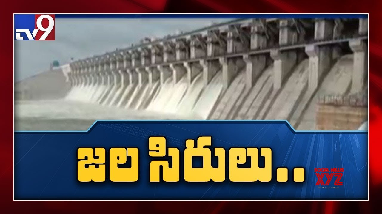 MMD water released into LMD reservoir - TV9 [HD] (Video