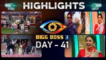 Bigg Boss Telugu 3 Day 43 [HD] (Video) - Social News XYZ