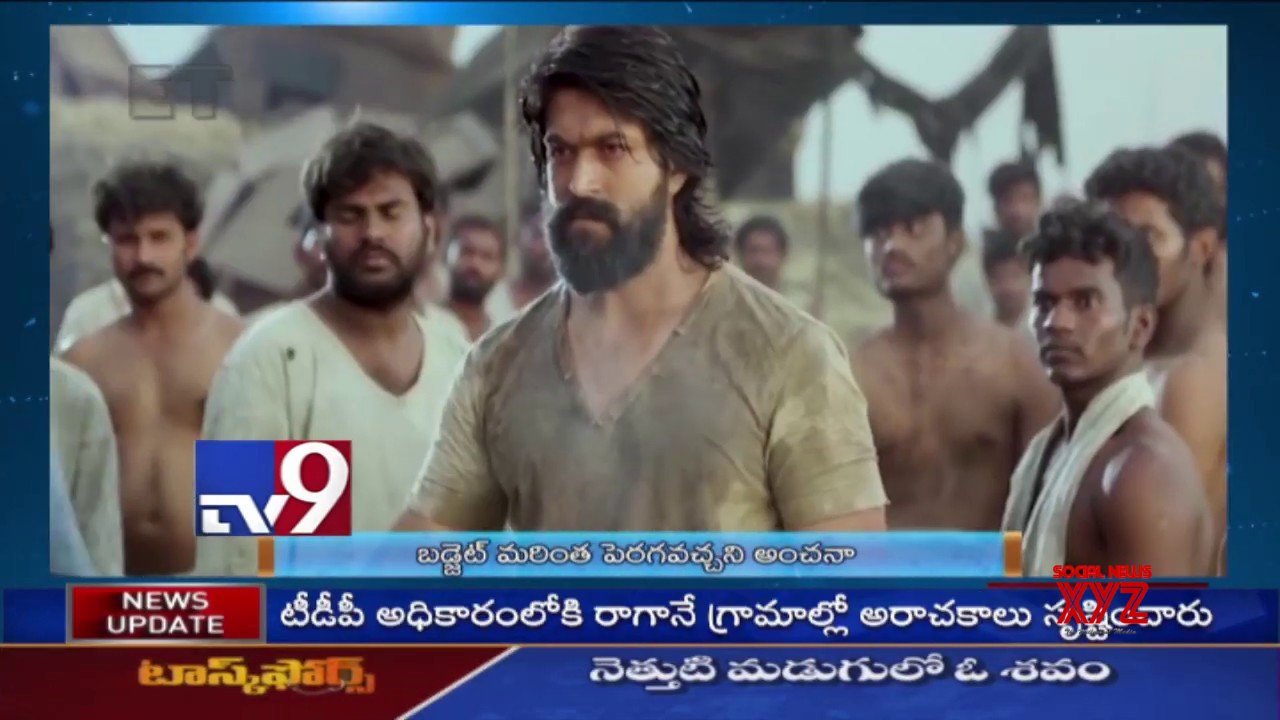 KGF 2' shooting shifts to Hyderabad - TV9 [HD] (Video