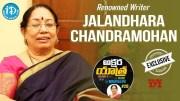 Renowned Writer Jalandhara Chandramohan Full Interview  [HD] (Video)