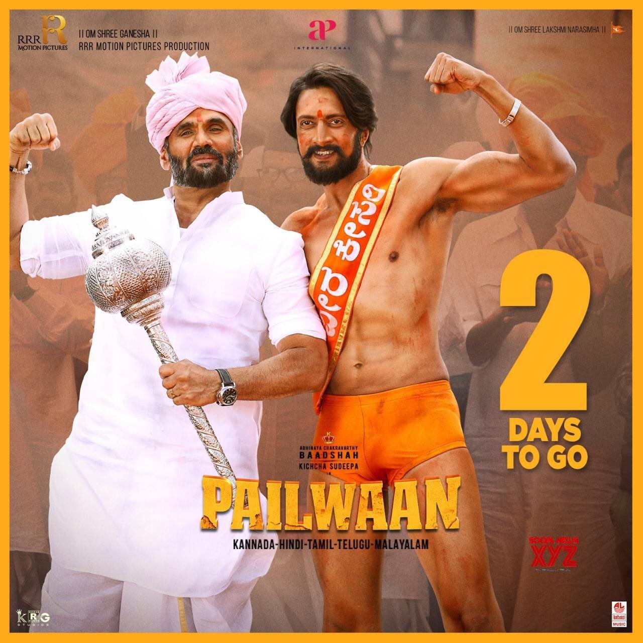 Kichcha Sudeep's Pailwaan Movie 2 Days To Go Poster