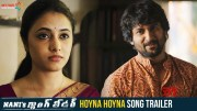 Hoyna Hoyna Song Trailer | Nani's Gang Leader Movie Songs | Nani | Anirudh Ravichander | Karthikeya [HD] (Video)
