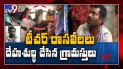 Tamil Nadu teacher caught having sex in govt school, thrashed by angry villagers - TV9 [HD] (Video)