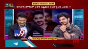 Bigg Boss Telugu Season 3 : Ali Reza exclusive interview - TV9 [HD] (Video)
