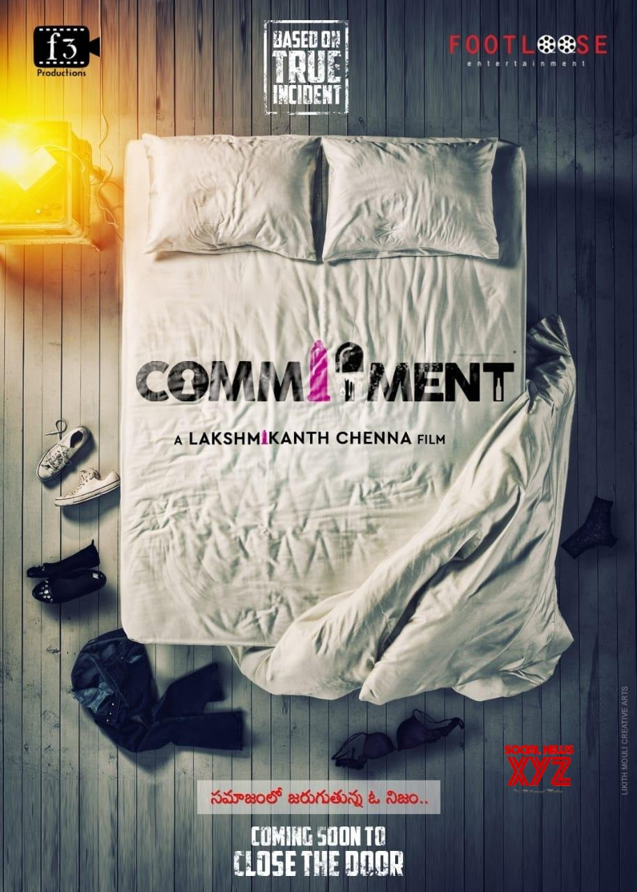 Commitment Movie Conceptual Poster