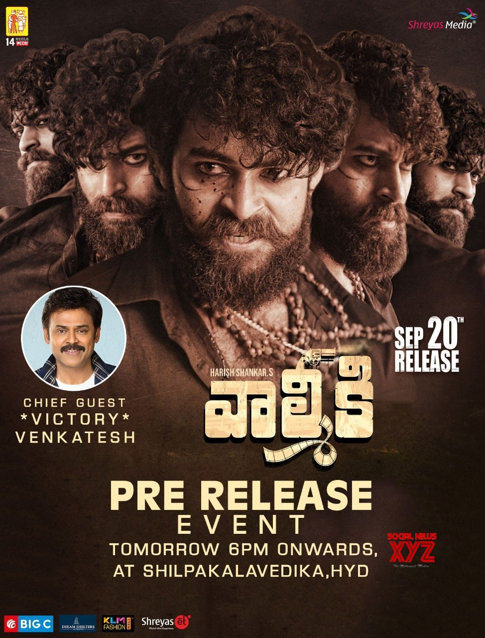 Valmiki Movie Pre Release Event New Poster
