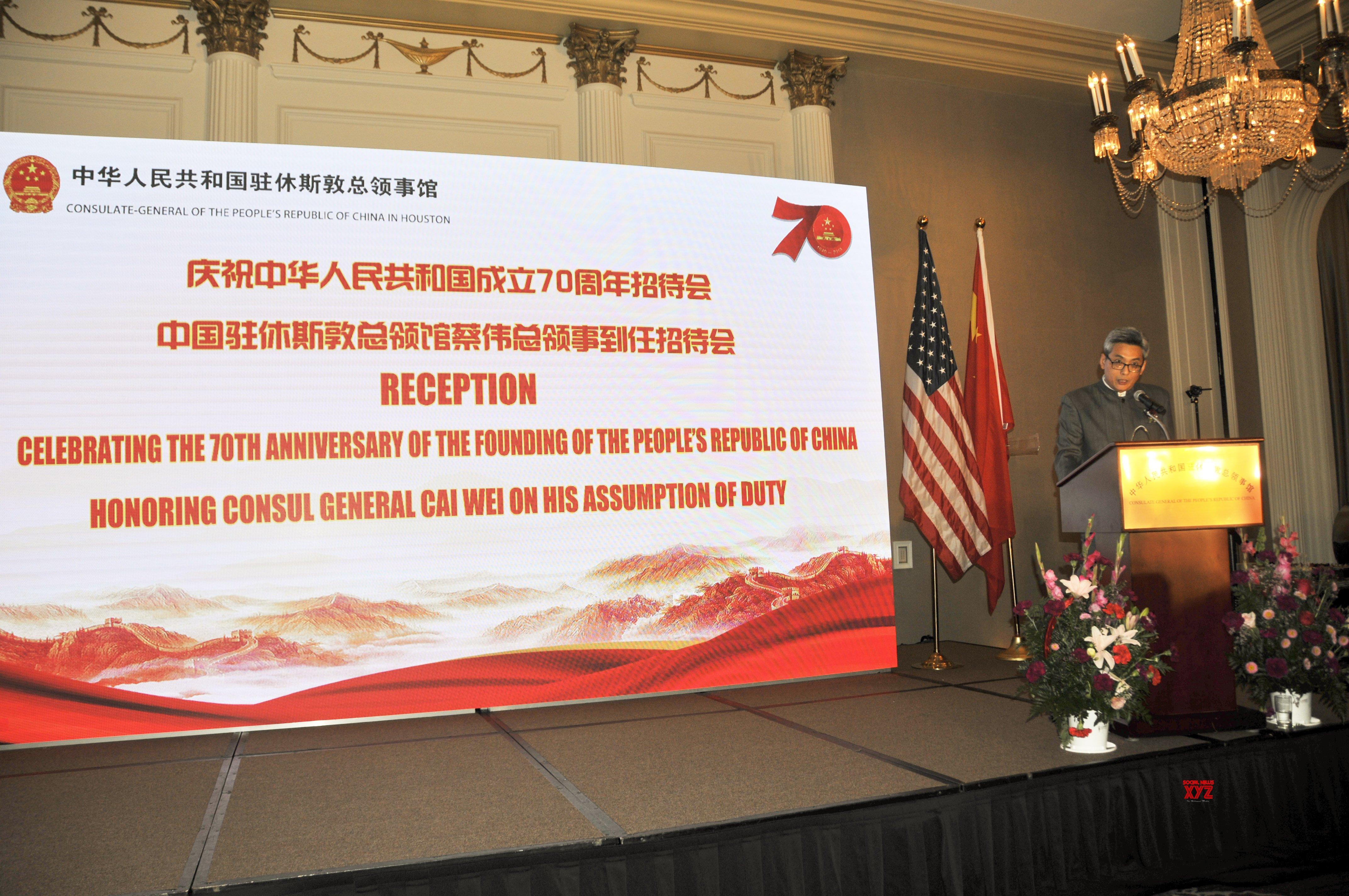 U.S. - HOUSTON - CHINA - CONSULATE GENERAL - RECEPTION #Gallery