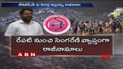 Former TBGKS Chief K Mallaiah Resigns From TRS-Affiliate Body  [HD] (Video)