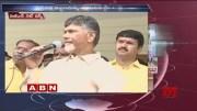 YCP Govt Bans ABN Channel In AP  [HD] (Video)