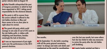 Congress Looking For Recovery. (IANS Infographics)